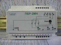 Пускатель бесконтактный реверсивный ПБР-2МН предназначен для бесконтактного управления электрическими исполнительными...